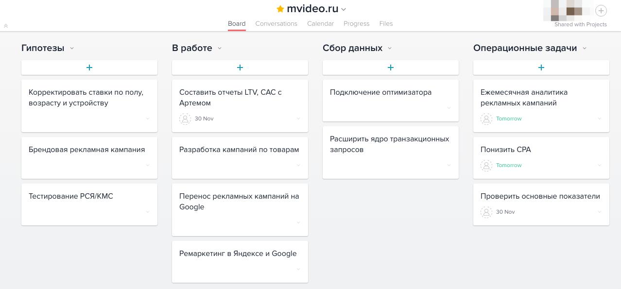 Реклама яндекс на своем сайте как создать рекламу в яндекс директ самостоятельно
